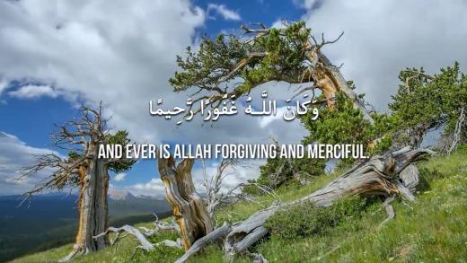 True Slaves Of Allah – Maryam Masud Laam