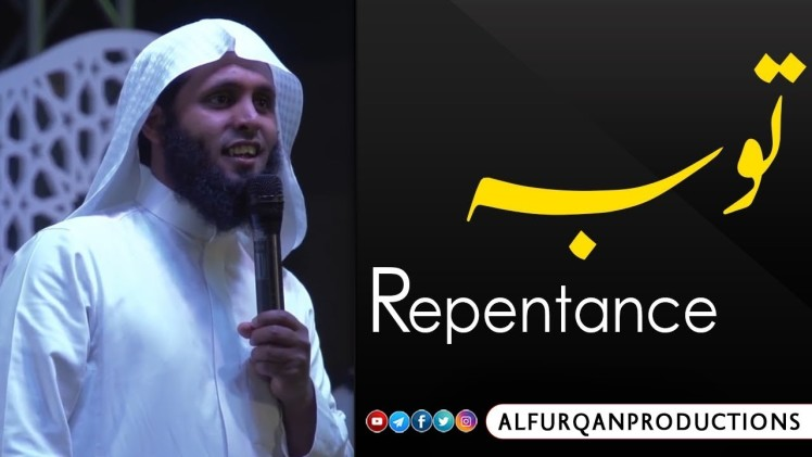REPENTANCE (POEM) – Al Furqan Production